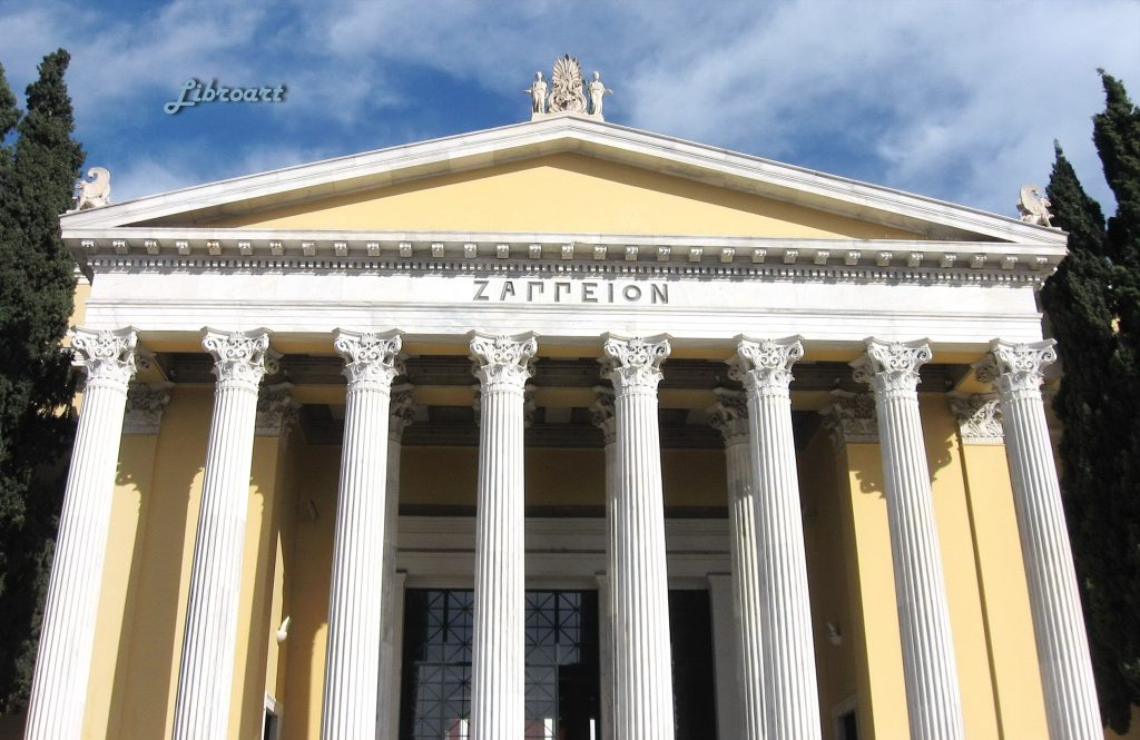 The Zappeion Mansion